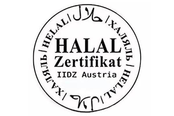 Halal Certificate Austria